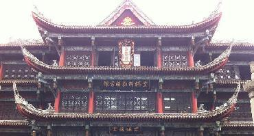 Visiter Le temple Wenshu