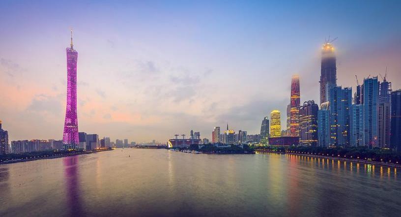 Guangzhou rencontres